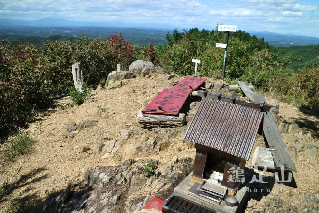 たくさんのルートが楽しめる 鶏足山(ぐしヶ峰→富士ヶ平山コース)/茨城県(17年9月)